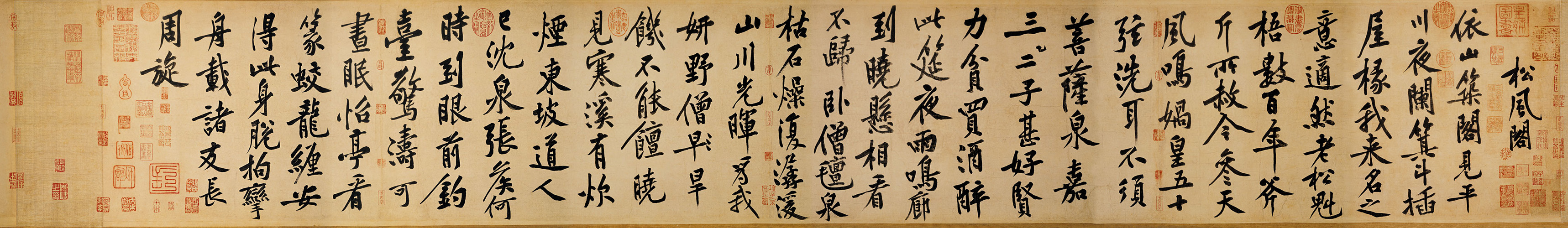 Huang Tingjian: Poem on the Hall of Pines and Wind