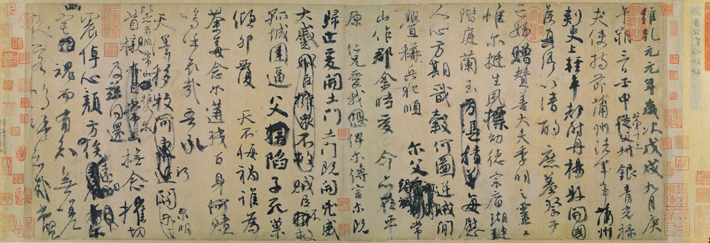 Yan zhenqing requiem to my nephew chinese calligraphy Calligraphy ancient china