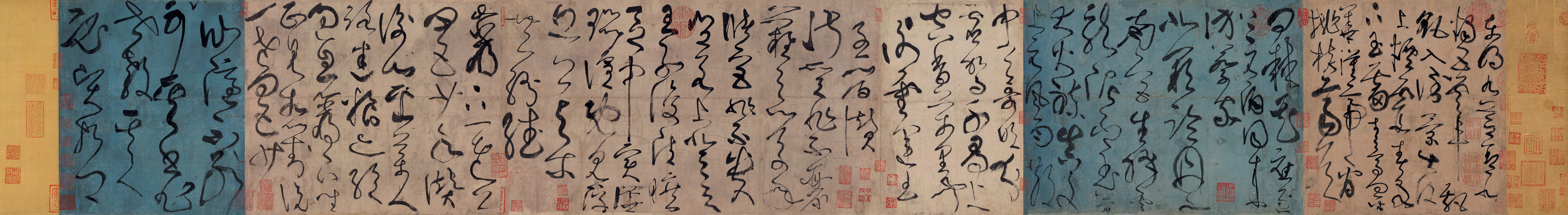 Zhang Xu: Four Ancient-style Poems