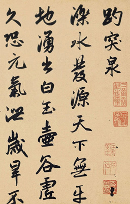 his regular script is considered one of the top four in the chinese history the other three regular script masters are yan zhenqing liu gongquan