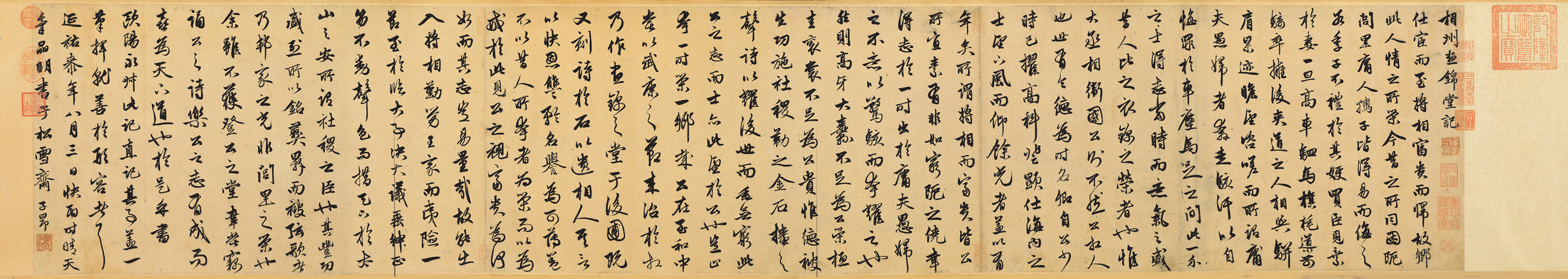 Zhao Mengfu: Record of the Zhoujin Studio
