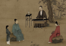 Zhao Ji: Listening to the Qin