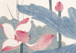Chinese Lotus Painting