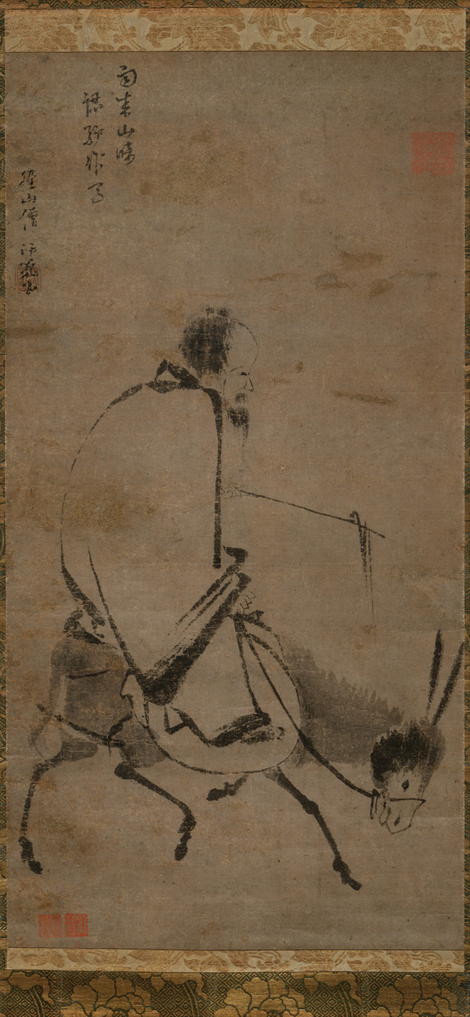 Anonymous: Chan Master Riding a Mule