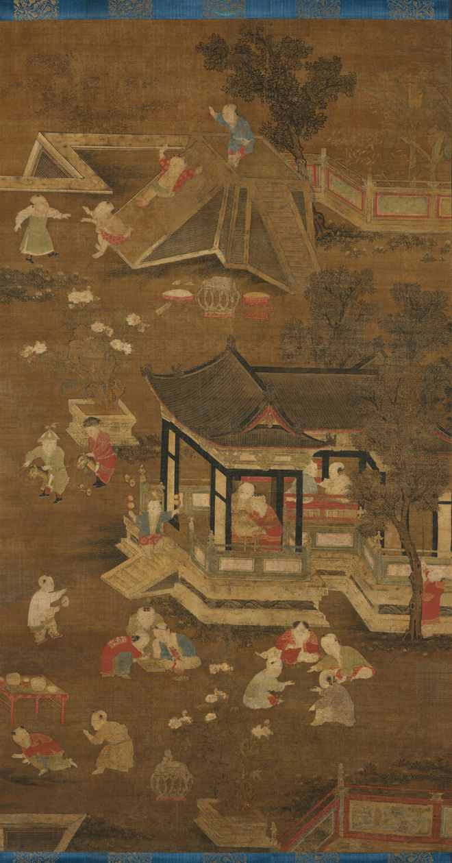 Children Playing In The Palace Garden Chinese Painting