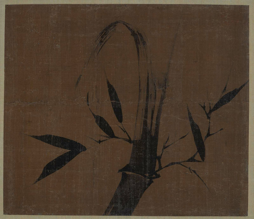 Anonymous: Bamboo in Ink