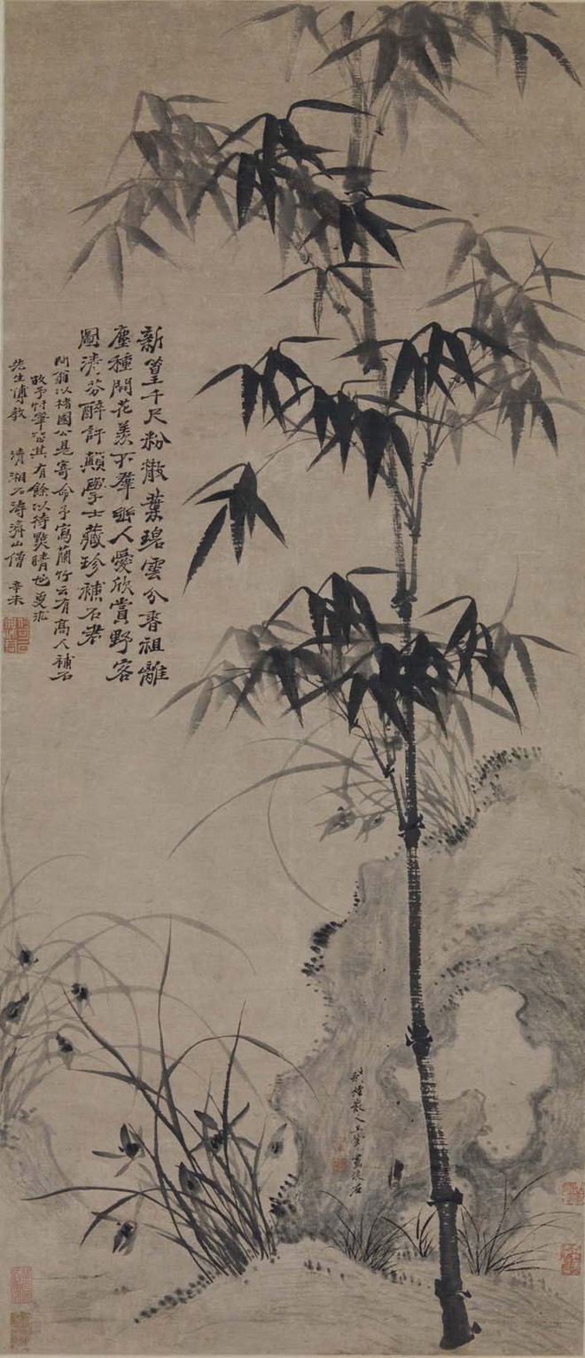 Shitao: Orchids, Bamboo, and Rocks