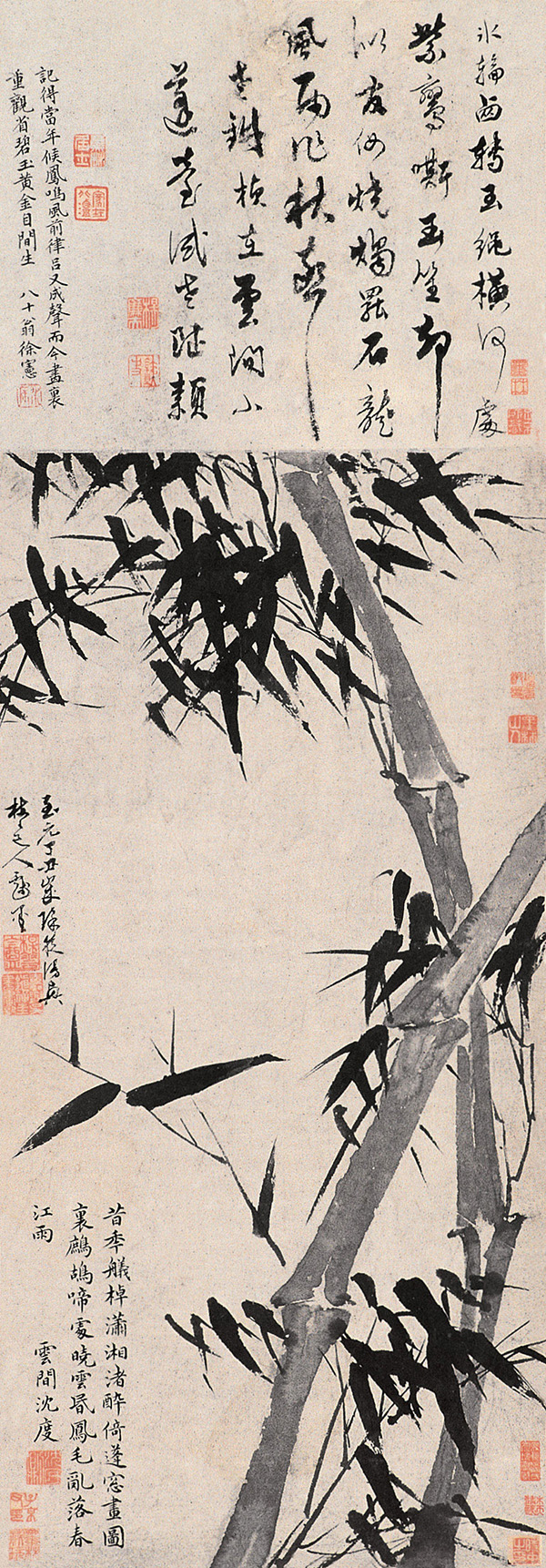 Wu Zhen: Bamboo in Ink