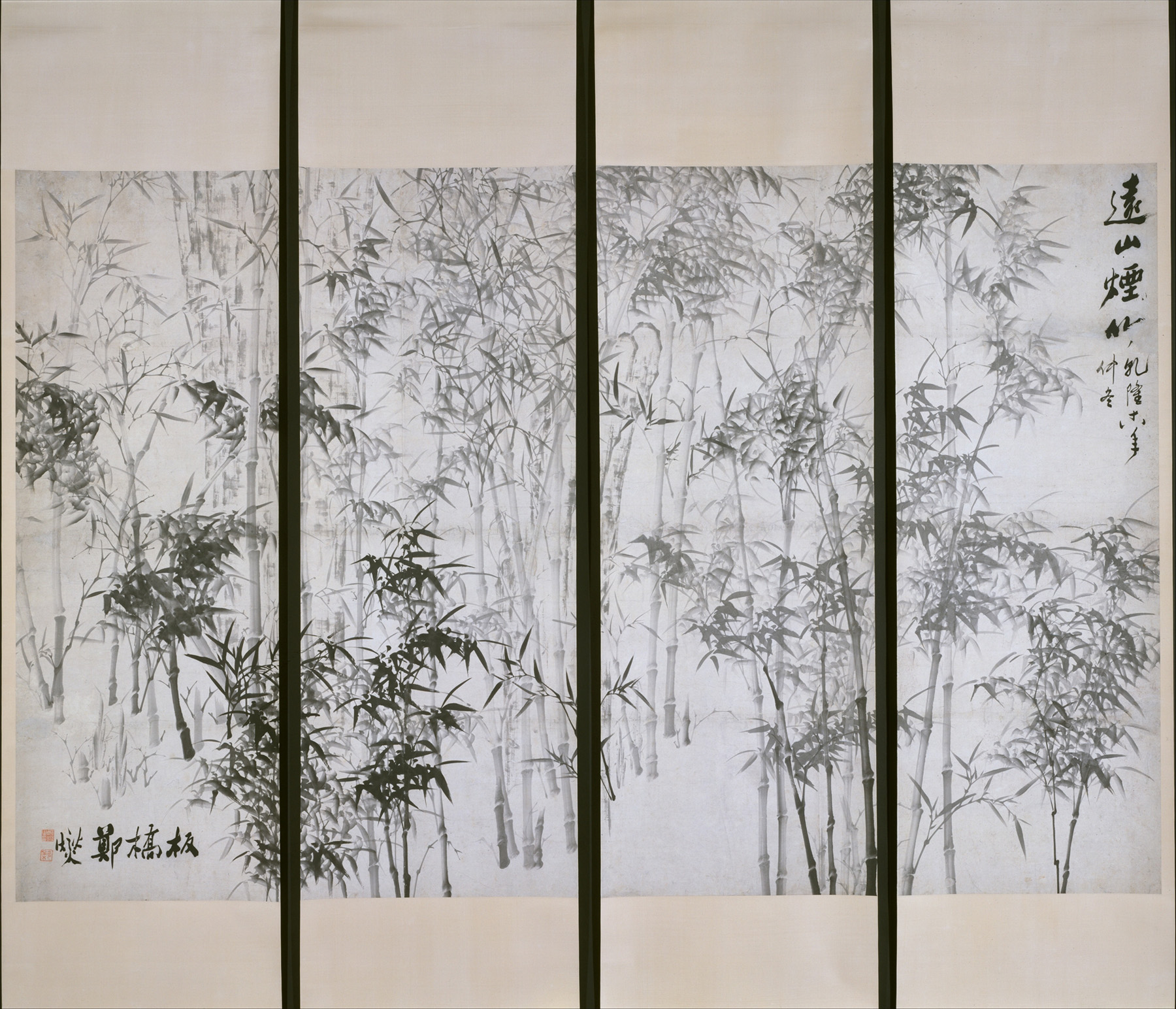 Zheng Xie: Misty Bamboo on a Distant Mountain