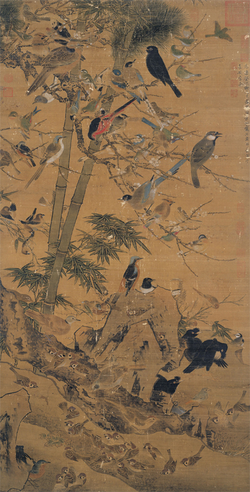 Bian Jingzhao: Three Friends and A Hundred Birds