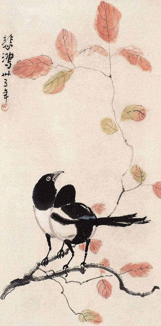Xu Beihong Double Happiness Chinese Bird Painting China
