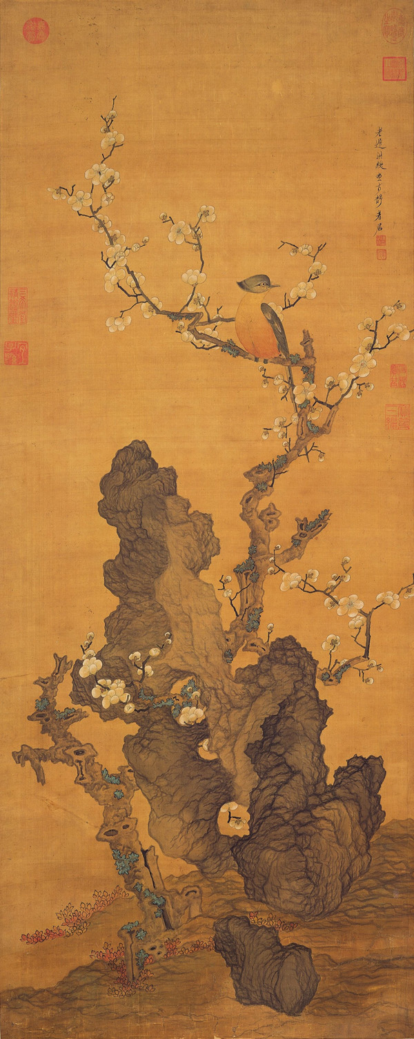 Chen Hongshou: Plum Blossoms and Wild Bird