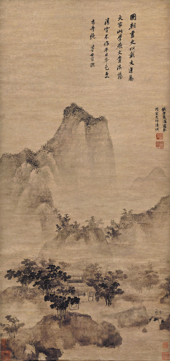 Dai Jin: Landscape in the Style of Yan Wengui