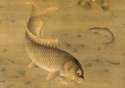 Miao Fu: Fishes and Water Plants