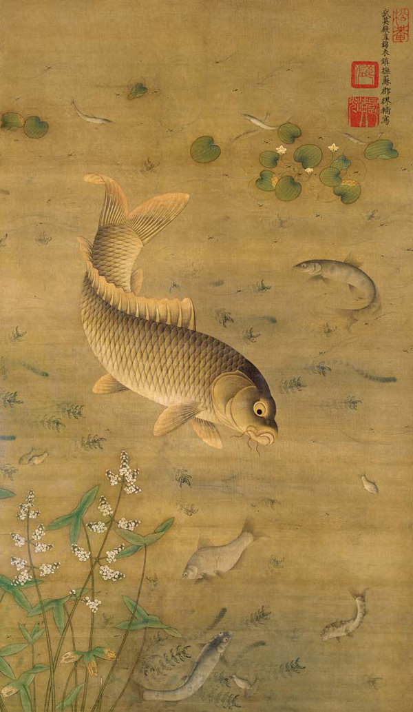 Miao Fu: Fishes Among Water Weeds