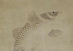 Anonymous: Carp and Small Fish in Water