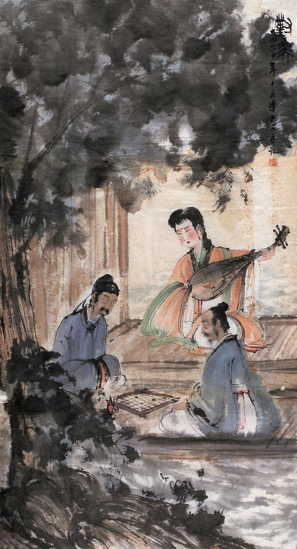 Fu baoshi paintings chinese art gallery china online for Online art gallery paintings