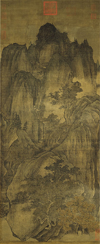 Guan Tong: Late Greenery in Autumn Mountains