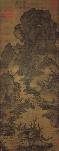 Guan Tong: Traveling in Mountains