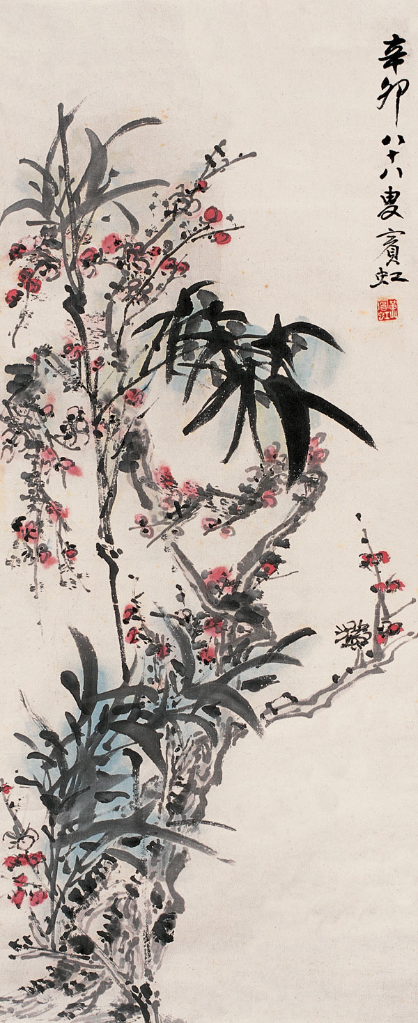 ... Flower-and-Bird Painting | Chinese Art Gallery | China Online Museum