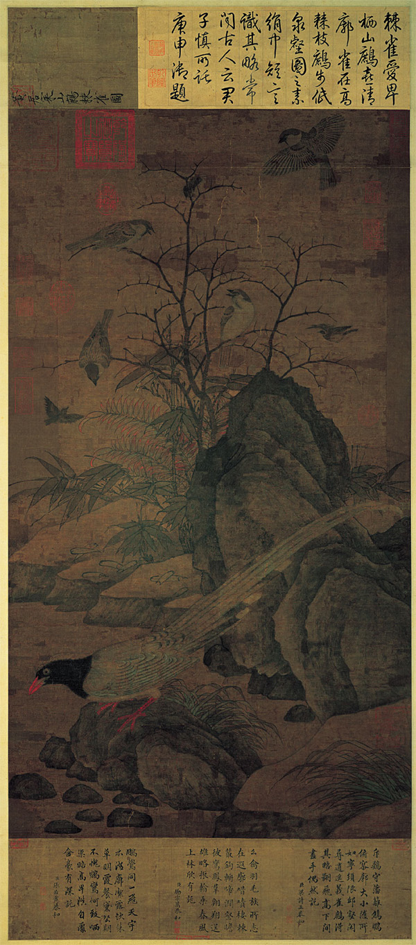 Huang Jucai: Blue Magpie and Thorny Shrubs