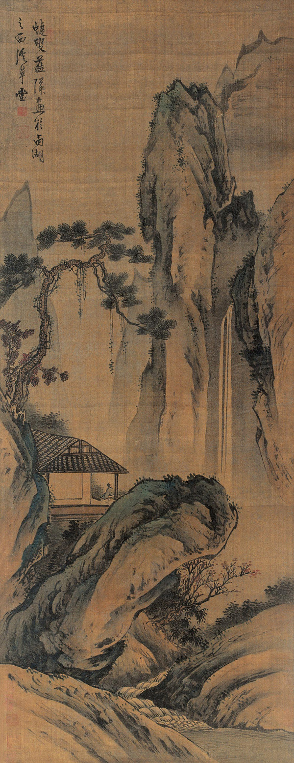 Lan Ying: Watching Waterfall