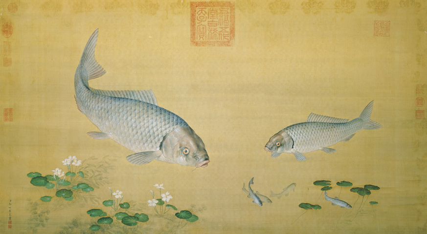 Lang Shining Aquatic Plants And Fish Chinese Art
