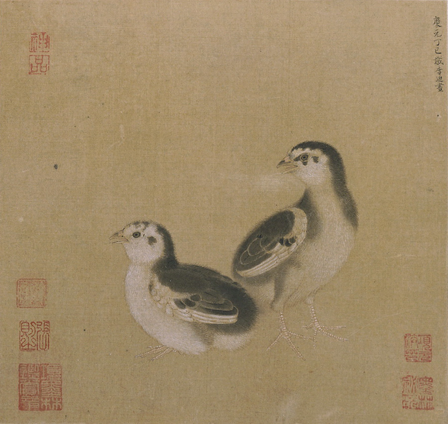 Li Di: Chicks Waiting to Be Fed