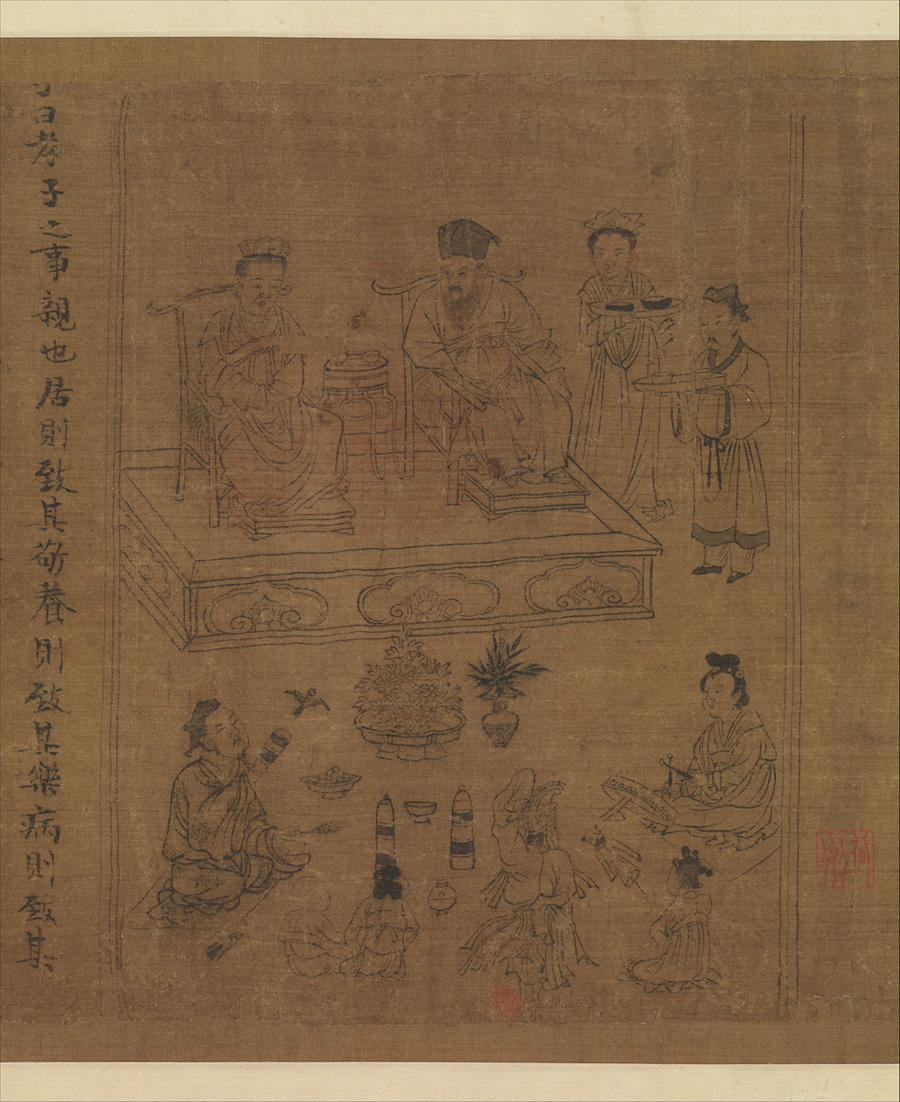 Li Gonglin: The Classic of Filial Piety