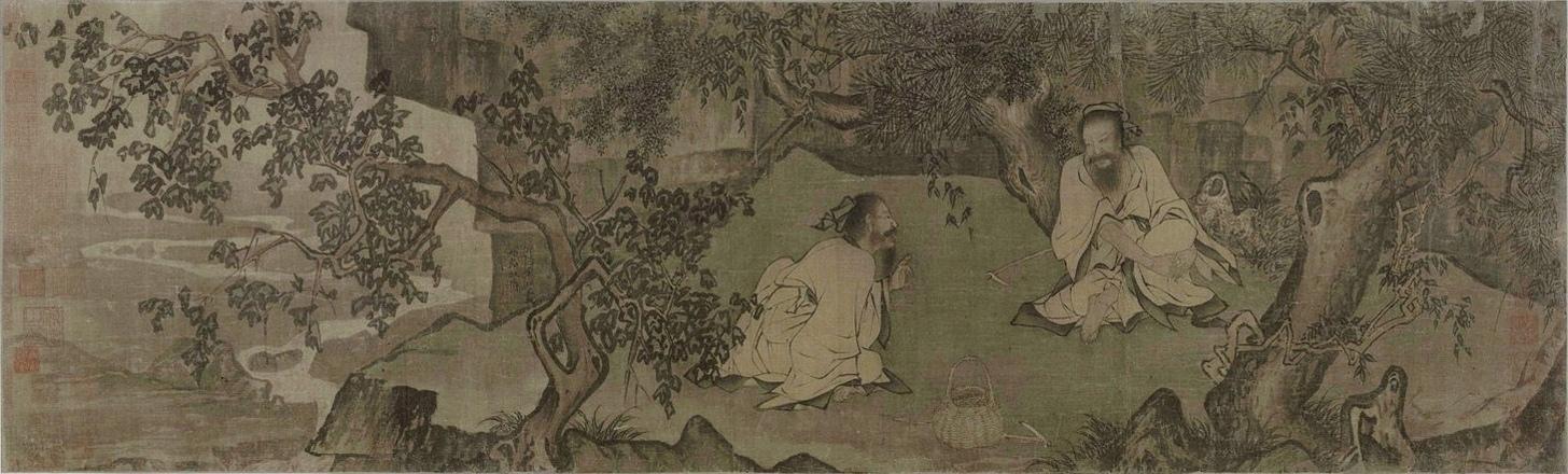 Li Tang: Gathering Wild Herbs | Chinese Painting | China Online Museum