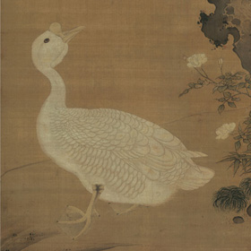 Lü Ji: Lion-head Goose