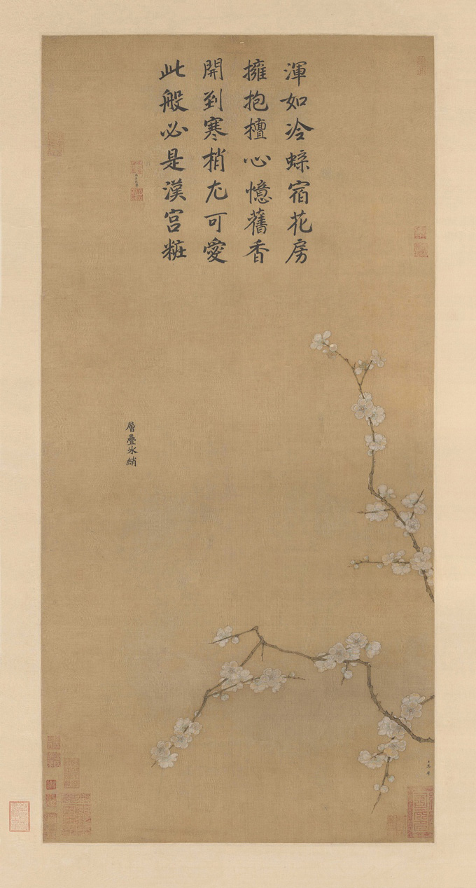 Ma Lin: Layered Icy Silk (Plum Blossoms)