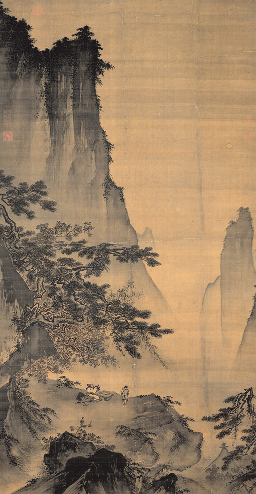 Ma Yuan: Facing the Moon