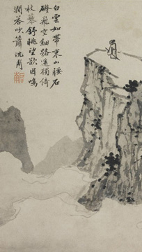 Shen Zhou: Poet on a Mountaintop