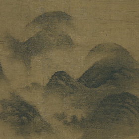 Mi Fu: Tower of Rising Clouds