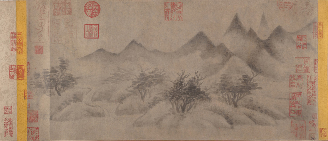 Mi Youren: Cloudy Mountains