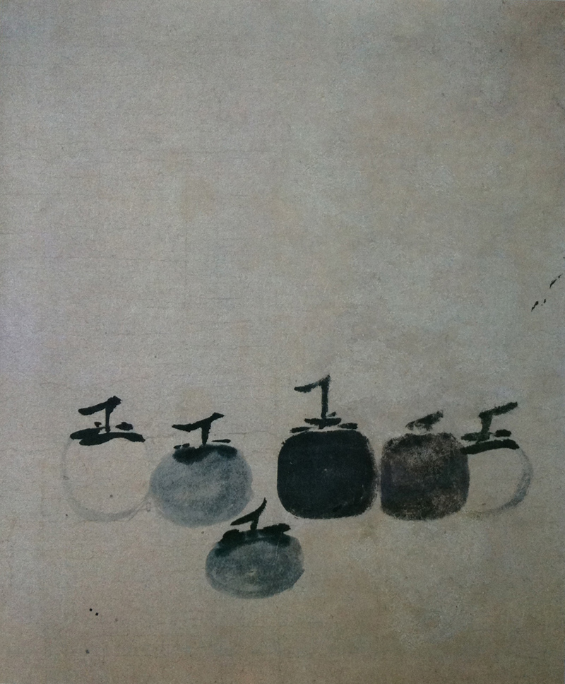 台北學中文鋼筆書法藝術字教學課程 -楷書硬筆書法 ...
