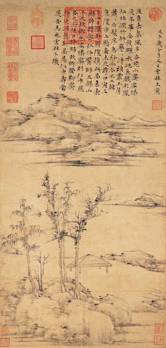 Ni Zan: Rongxi ... Yuan Wang