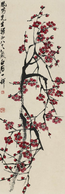 Qi Baishi: Plum Paintings