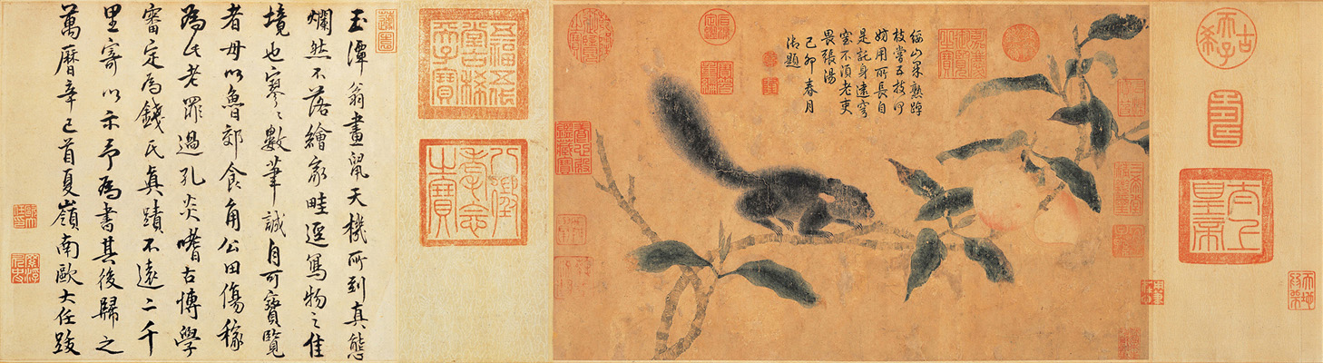 Qian Xuan: Squirrel in a Peach Tree