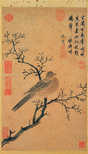 Shen Zhou: Turtledove Calling for Rain