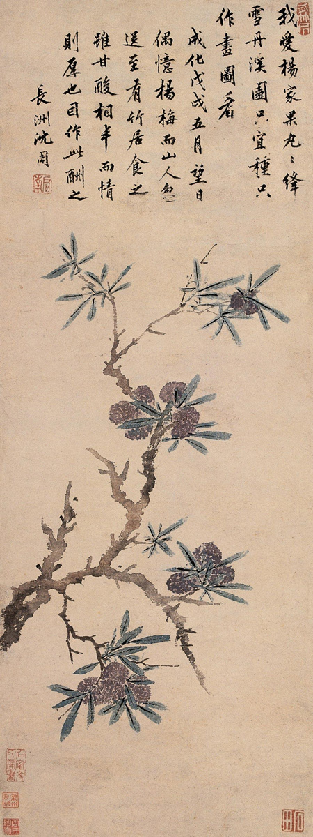 Shen Zhou: I Love Waxberries   Chinese Painting   China Online Museum