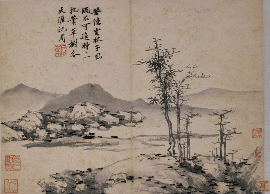 Shen Zhou: Landscape after Ni Zan