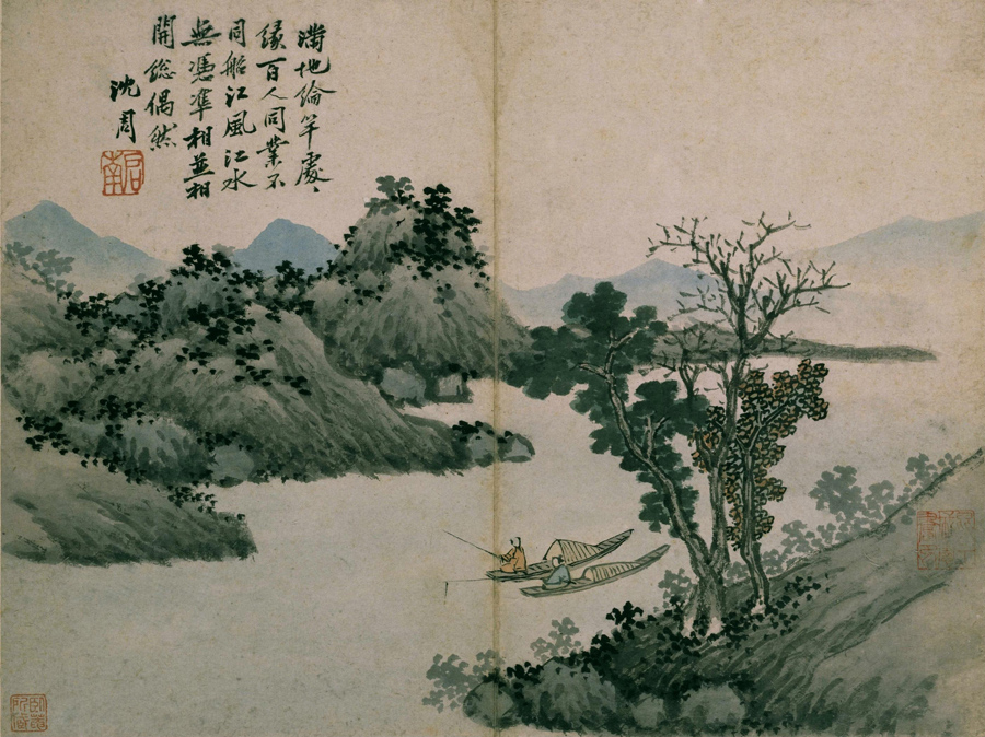 Shen Zhou: Fishermen on an Autumn River