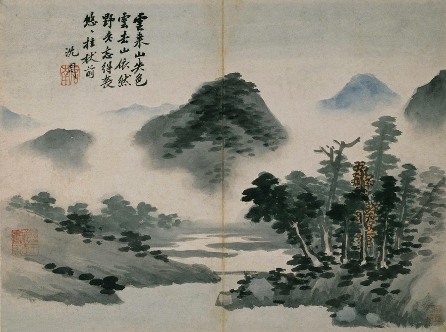 Shen Zhou: Autumn Mountains, White Clouds