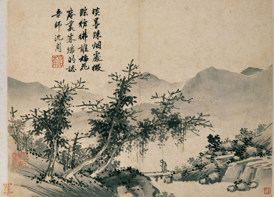 shen zhou Auctions, auction results, sales and prices of shen zhou (chinese, 1427 - 1509) from auction houses worldwide.