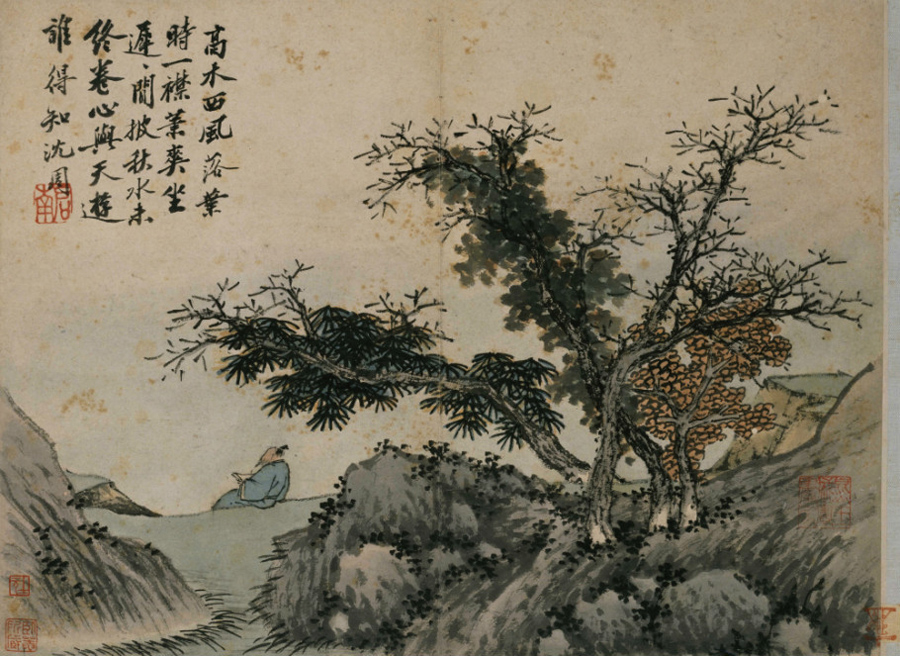 Shen Zhou: Reading in Autumn Mountain