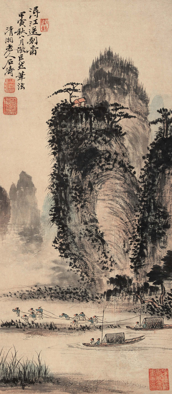ART HISTORY RESOURCES ON THE WEB: Chinese Art