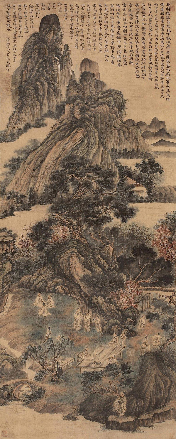 ... Landscape Painting | Chinese Art Gallery | China Online Museum