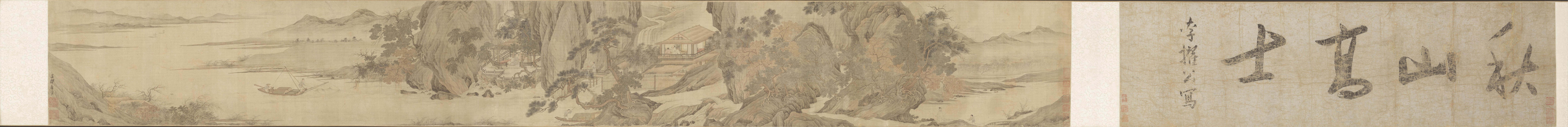 Tang Yin: Scholar-Hermits in the Autumn Mountains